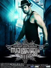 Malayalam movies in 2013