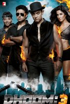 Image of Dhoom:3