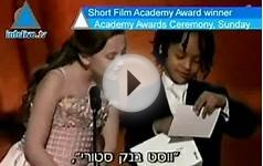 West Bank Story clinches the Short Film Academy Award
